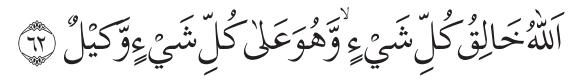Makna Asmaul Husna Al Karim Al Mu Min Al Wakil Al Matin Your