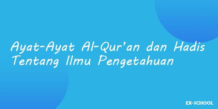 Ayat-Ayat Al-Qur'an dan Hadis Tentang Ilmu Pengetahuan