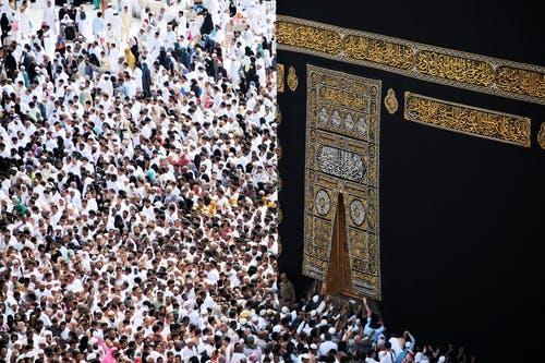 Pengertian Hukum Dan Hikmah Haji Dan Umrah