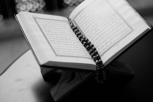 Beriman Kepada Qada' Dan Qadar Berbuah Ketenangan Hati